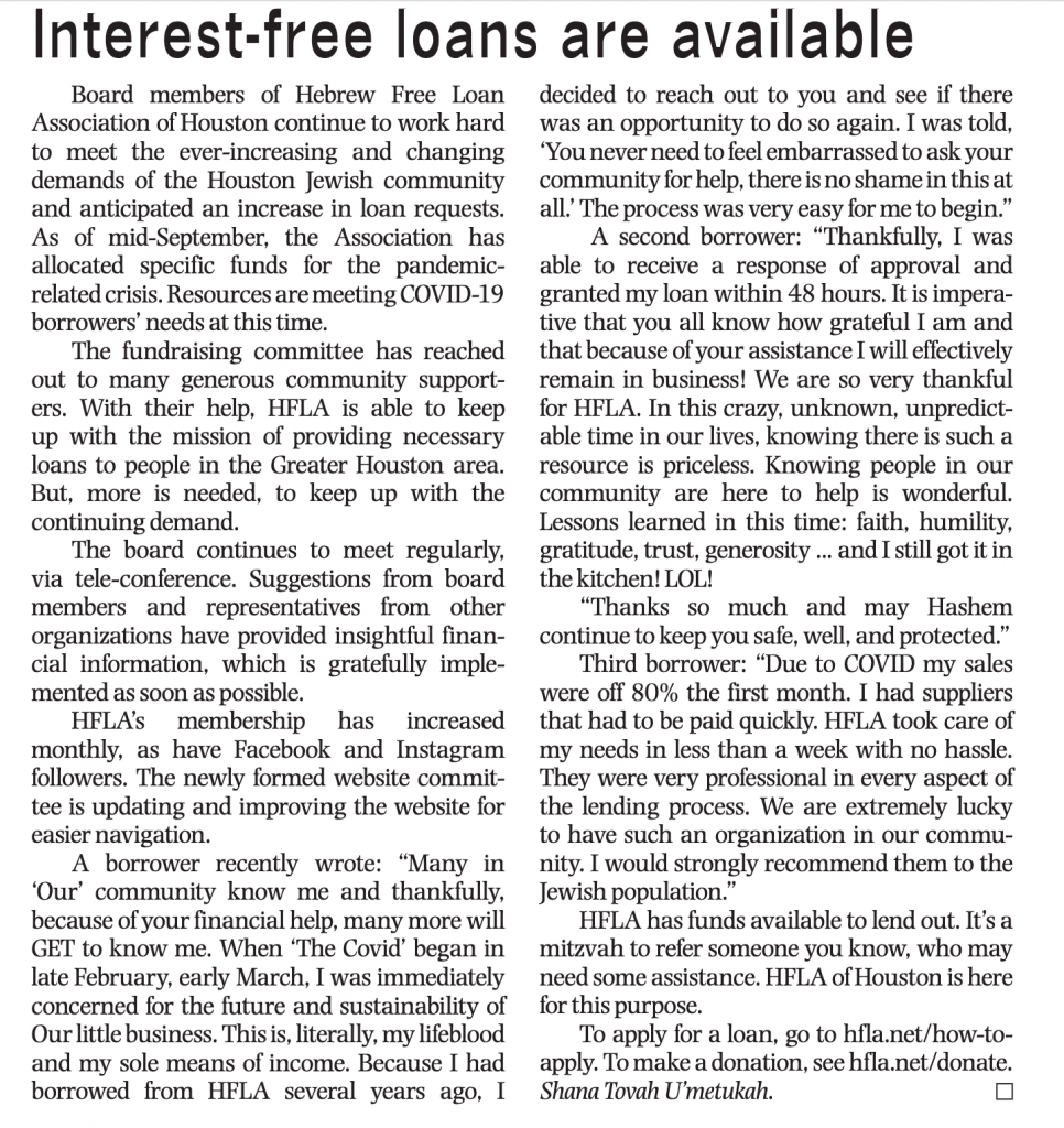 Interest-Free Loans are Available